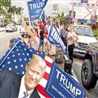 트럼프,대선,대통령,선거,성공,세력,재선,불복,정치,영향력
