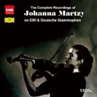 마르치의,음반,마르,협주곡,연주,녹음,바흐