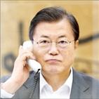 바이든,당선인,한국,동맹,북한,인도,한·미,태평양,강조,문제