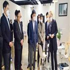 디자인,부회장,삼성전자,삼성,사장,기술,서울,전략회의,회장,강조