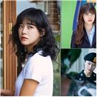 김세정,정수정,배수지,소문,경이,위해,악귀