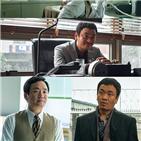 이성욱,도굴,삼진그룹,영화,케미,강동구,홍수철,이제훈