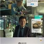 황정민,한준혁,기자,허쉬,베테랑,티저,이지수,공개