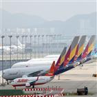 아시아나항공,한진칼