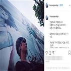 고영욱,사진,개설