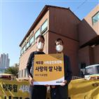 에듀윌,요양원,사회공헌위원회,지원,사랑,서비스