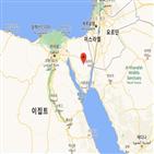 시나이반도,헬리콥터,이집트,추락