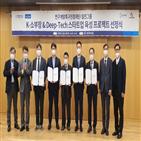스타트업,일진그룹,소부