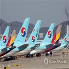 한진칼,인수,경영진,검토,자금,아시아나항공