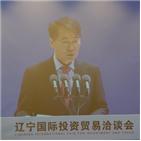 방한,중국,주석,대사,랴오닝성,코로나19