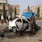 탈레반,아프간,차량,엘리아스,목숨