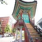 통일정,베를린,도심,한국대사관