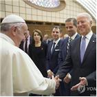 교황,통화,당선인,바이든,대통령