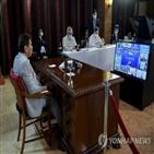 중국,테르테,미국,대통령,필리핀,판결