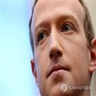 페이스북,대통령,바이든,저커버
