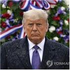 대통령,트럼프,미국