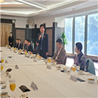 문제,일본,양국,의원,개선,봉합