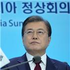 한국,협력,대통령,방역,올림픽,안전,극복,동북아