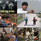 씨엔블루,컴백,멤버,시작,여행
