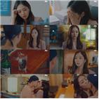 진주,백수민,상혁,연기