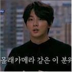 윤시윤,장르,코미디