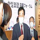 관계,일본,정상회담,민주당,의원연맹,스가