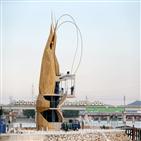 새우타워,주민,소래포구,어시장,사업,10억,현대화,반응,조형물,개장