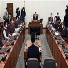 후보,공수처장,공수처,민주당