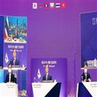 메콩,정상회의,관계,대통령,코로나,한국