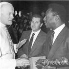 용의자,바오로,요한,교황,성당