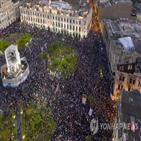페루,대통령,탄핵,시위,의회,비스카라,코로나19,국민
