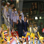 국왕,개혁,왕실,시위대,요구,반정부,태국