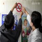 북한,위원장,담배,여성