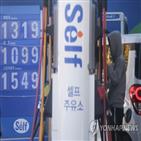 가격,휘발유,전국,서울