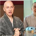 한국,불교,현각스님,혜민스님,비판