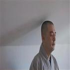스님,현각,불교