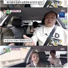 이호철,2NE1,방송