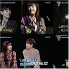 김가온,강성연,살림남2,마지막,살림,공연,모습