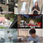 성시경,손연재,김민아,리듬체조,방송,앤오프,일상,테라스