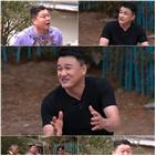 박중훈,김혜수,강호동,감독,깜보