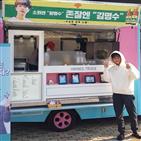 김명수,구성준,감독
