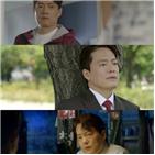 김형묵,아내,크레바스,상현,드라마,결핍,이야기
