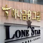 론스타,웅진,한국,인수,정부,극동건설,하나은행