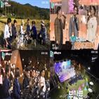 박구윤,신유,청춘밴드,알리,김용진,이만기,홍경민,요요미