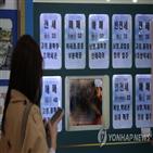 서울,전세,지역,김포,전셋값,아파트값,파주,2억,아파트,김포시