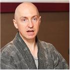 현각스님,한국,가르침,혜민스님,불교