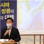 일본,오염수,방류