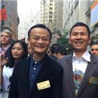 홍콩,중국,사업가,흉기,클럽