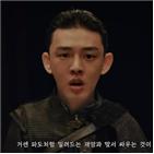 광고,그랑사가,배우,화제,캐스팅