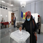 몰도바,투표,대통령,결선투표,총리,친러시아,러시아